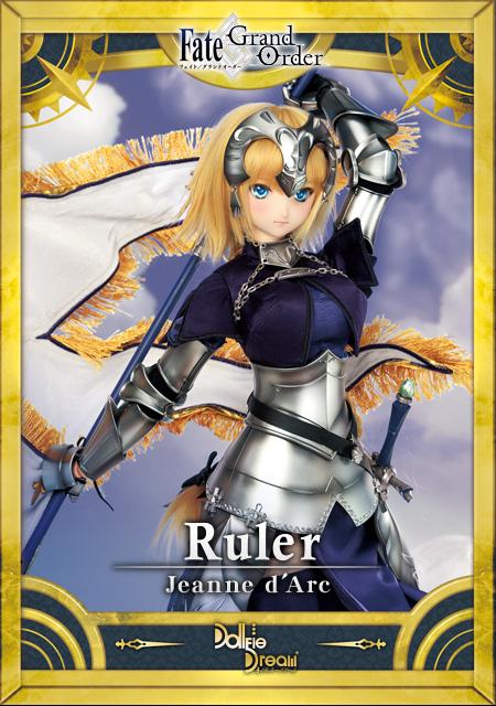 [Dollfie Dream] Fate Grand Order - Saber Altria Pendragon & Ruler Jeanne D'Arc Pdtbtn13