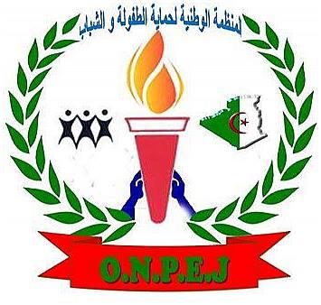 المنظمة الوطنية لحماية الطفولة و الشباب بيضاء برج تنظم Ds10