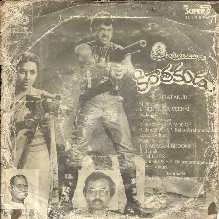 "Vinyl (""LP"" record) covers speak about IR (Pictures & Details) - Thamizh - Page 24 1985_k10"