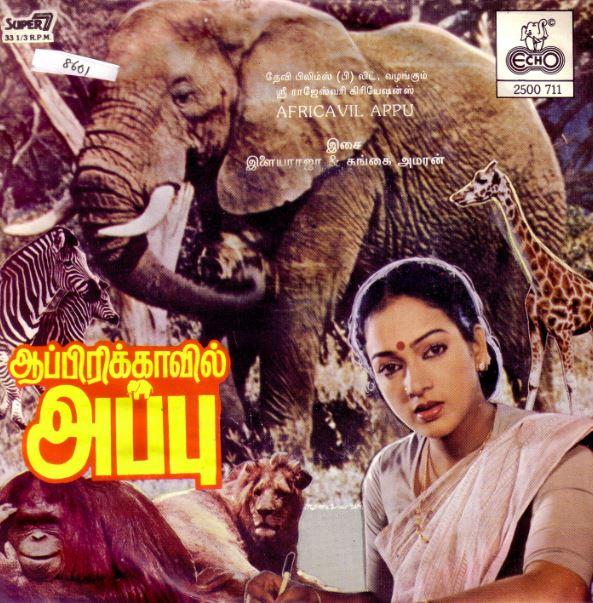 "Vinyl (""LP"" record) covers speak about IR (Pictures & Details) - Thamizh - Page 24 1986_a10"