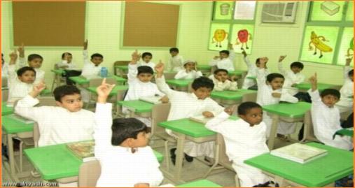 مطلوب معلمات لمدارس جدة بالمملكة العربية السعودية 03313