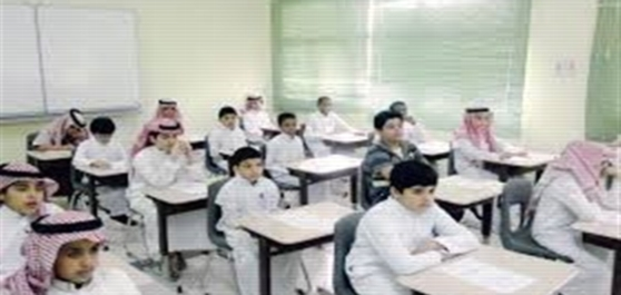 فورا مطلوب معلمين ومعلمات حديثى التخرج لمدارس خاصة بالسعودية.. ننشر نص الإعلان 03315