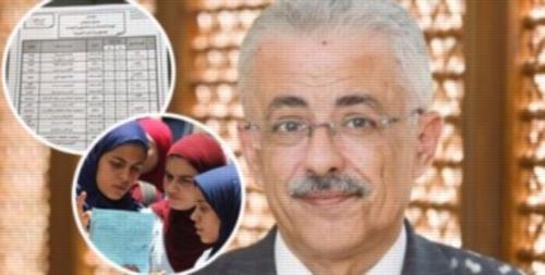 وزير التعليم: إلغاء نظام الامتحانات الحالي 2014