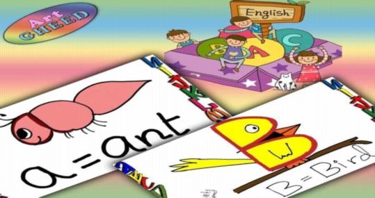أقوى الفيديوهات لتعليم الاطفال احرف اللغة الانجليزية من خلال الرسم 2149