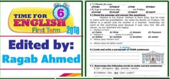 Time for English: دليل المعلم 2018 للصف السادس الابتدائي 15 نموذج امتحان في 30 صفحة (جاهزين للطباعة ) 2813
