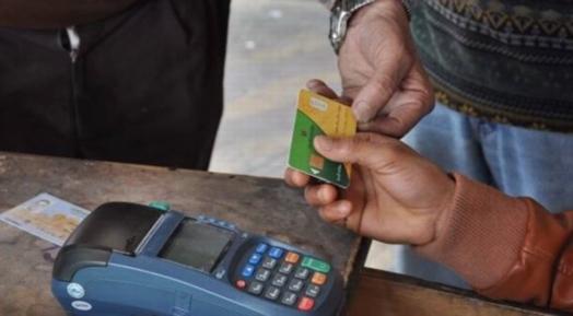 التموين: صرف الخبر المدعم داخل محافظة اصدار البطاقة فقط 290