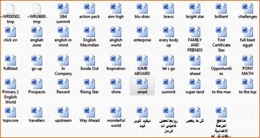 كتب ومذكرات42 منهج مستوى رفيع يدرس بالمدارس التجريبية واللغات بالمراحل الابتدائى والاعدادى والثانوى 440