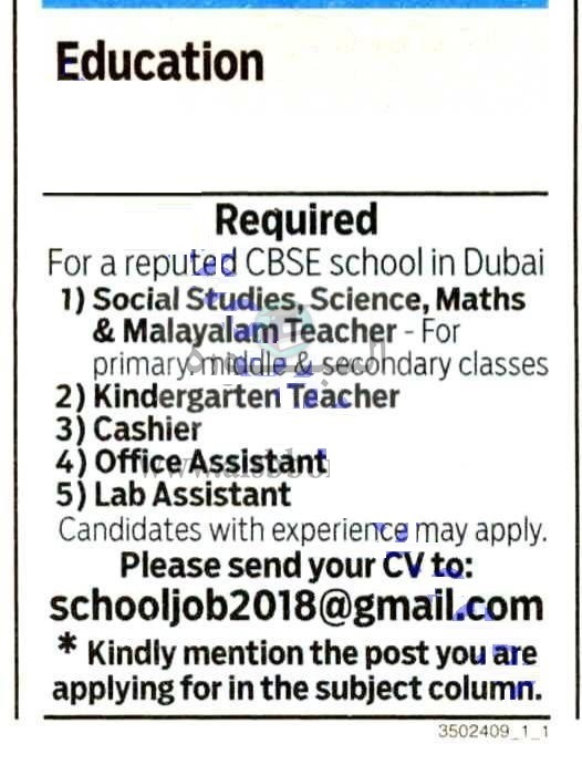 مطلوب معلمين ومعلمات (دراسات اجتماعية - علوم - رياضيات - تاريخ) لمدارس لغات بدولة الامارات 69310