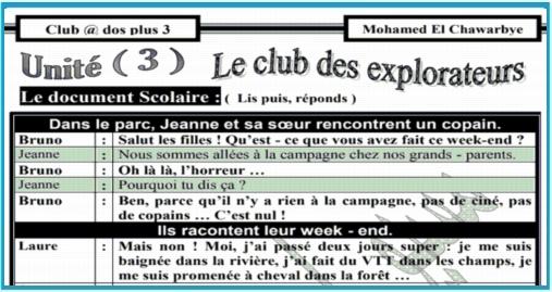 مذكرة مسيو حسين الشواربي في اللغة الفرنسية للثانوية العامة 2018 834