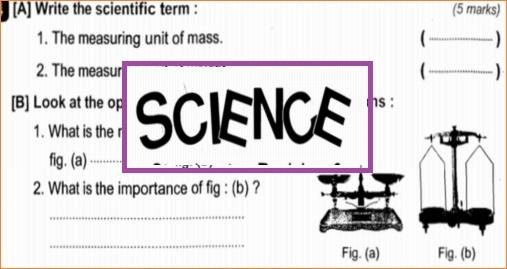 مذكرة المعاصر Science للصف السادس الابتدائى الترم الاول 2018 - 108 ورقة pdf 9947