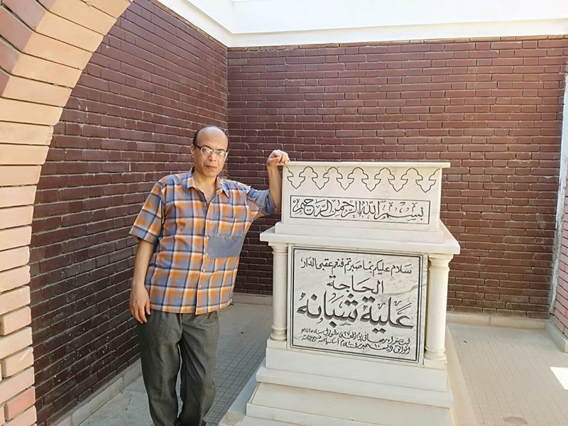 زيارتنا لمدفن حليم يوم 30 / 6 / 2017 19578310