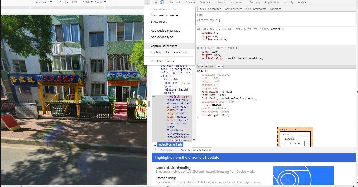 Exraire une image STREET ViEW  Google Maps ( sans surcharge d'info) avec Chrome Jj_dev11