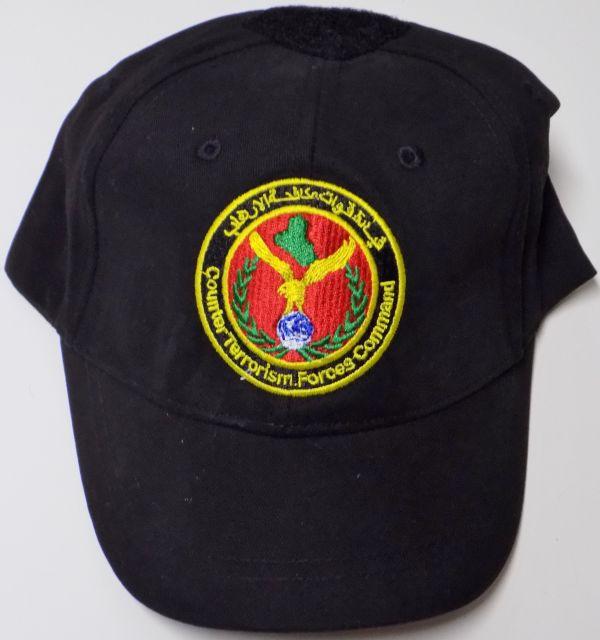 Military style base ball caps Capcou10