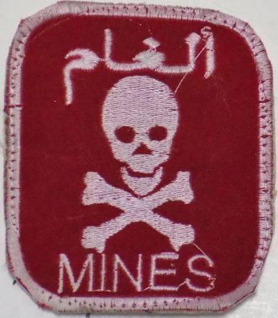 Iraqi Demining Patch Mines_10