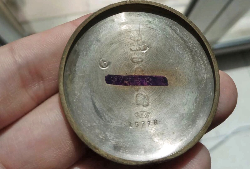 Seikosha Tensoku: la montre des Tokkotai Save_215