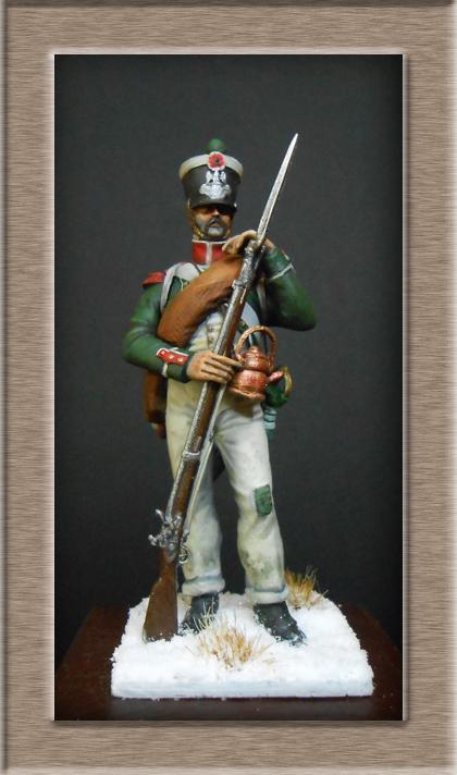 Chasseur de la Garde Royale (Royaume d'Italie) Bataille de Maloyaroslavets Russie 1812 Dscn7817