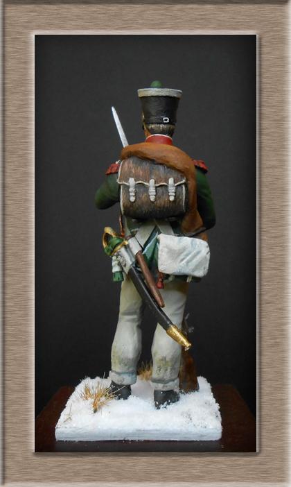 Chasseur de la Garde Royale (Royaume d'Italie) Bataille de Maloyaroslavets Russie 1812 Dscn7821