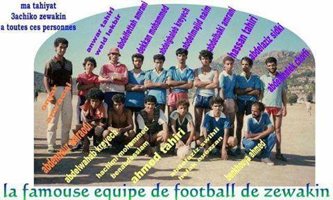 فريق كرة القدم-الزواقين 22008410
