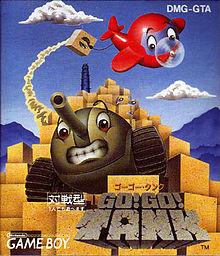 Les jeux méconnus de la Game Boy  - Page 11 220px-11