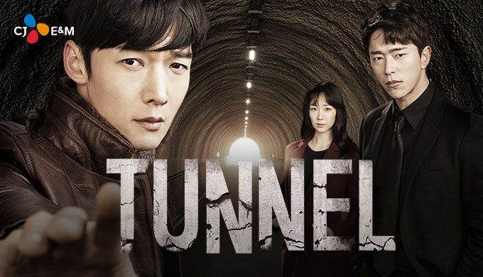 [K] Tunnel  5009_t10