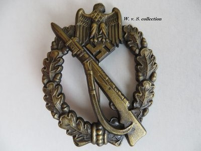 Partie d'un collectionneur néerlandais - WW2 allemand Infant10
