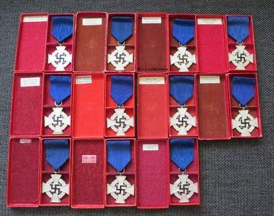 Partie d'un collectionneur néerlandais - WW2 allemand Treudi10