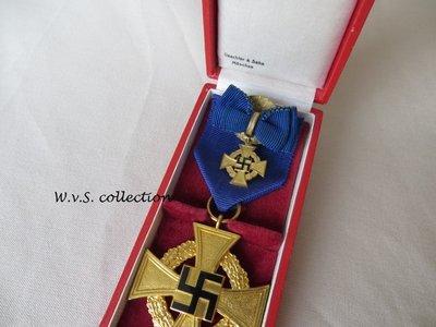 Partie d'un collectionneur néerlandais - WW2 allemand Treudi11