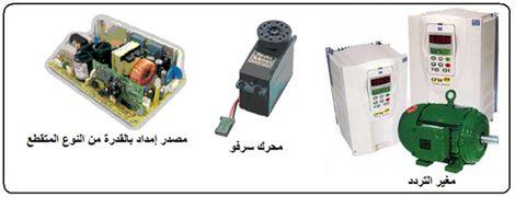 ما هو الميكروكونترولر Microcontroller  ؟  - صفحة 4 120