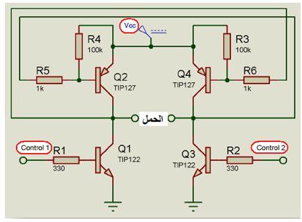 ما هو الميكروكونترولر Microcontroller  ؟  - صفحة 5 720