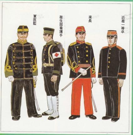 Japanese 1886 Uniform Hats Japan110