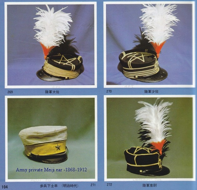 Japanese 1886 Uniform Hats Japan113
