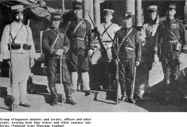 Japanese 1886 Uniform Hats Japan114