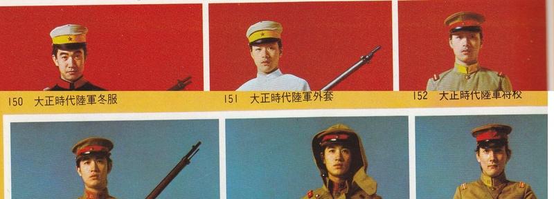 Japanese 1886 Uniform Hats Japcap10
