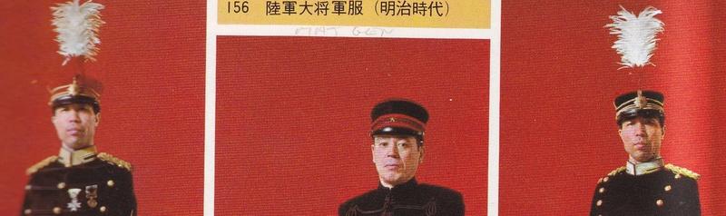 Japanese 1886 Uniform Hats Japcap11