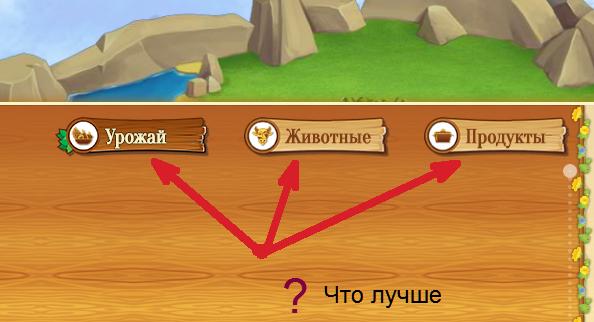 Sky-Land.org ОТЗЫВЫ Подробнее об игре Qip_sh12