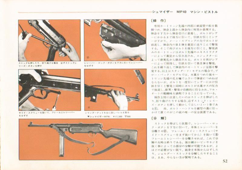 Nakata MP40 / MP41 Nakata16