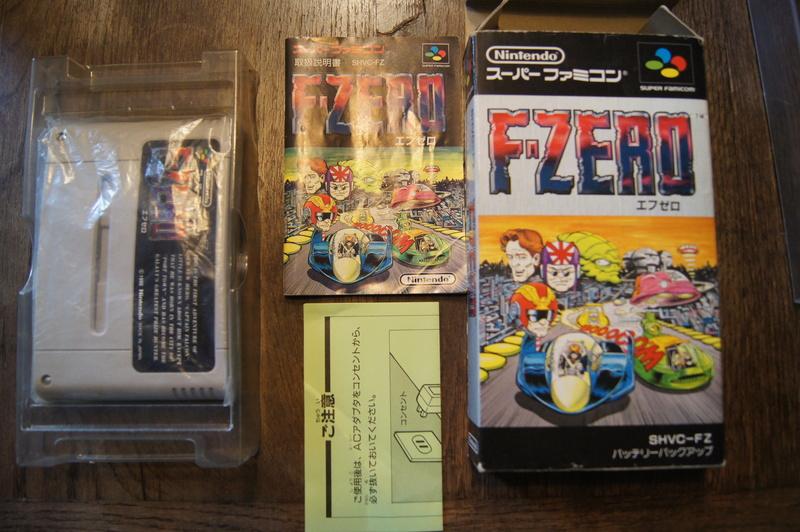 [ESTIM] Super Famicom console et jeux Dsc09518
