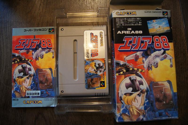 [ESTIM] Super Famicom console et jeux Dsc09520
