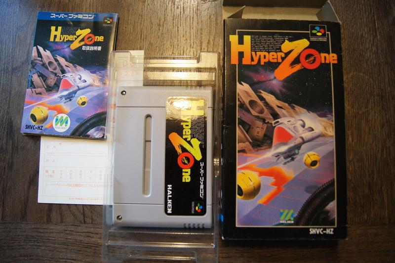 [ESTIM] Super Famicom console et jeux Dsc09522