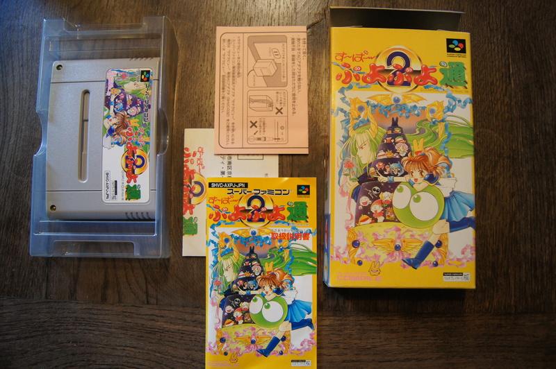 [ESTIM] Super Famicom console et jeux Dsc09523