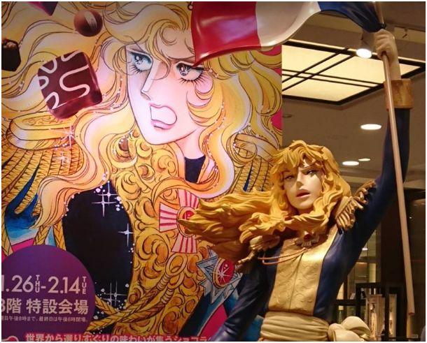 Japon - Amour du chocolat 2017 - Des statues d'Oscar en chocolat! Lo1010