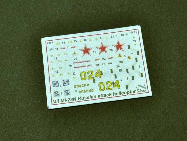 ( Zvezda ) MIL MI 28 NE 008_8015