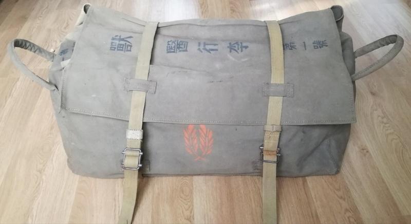 Caisse de munition DCA et sac vétérinaire AIJ. Img_2119