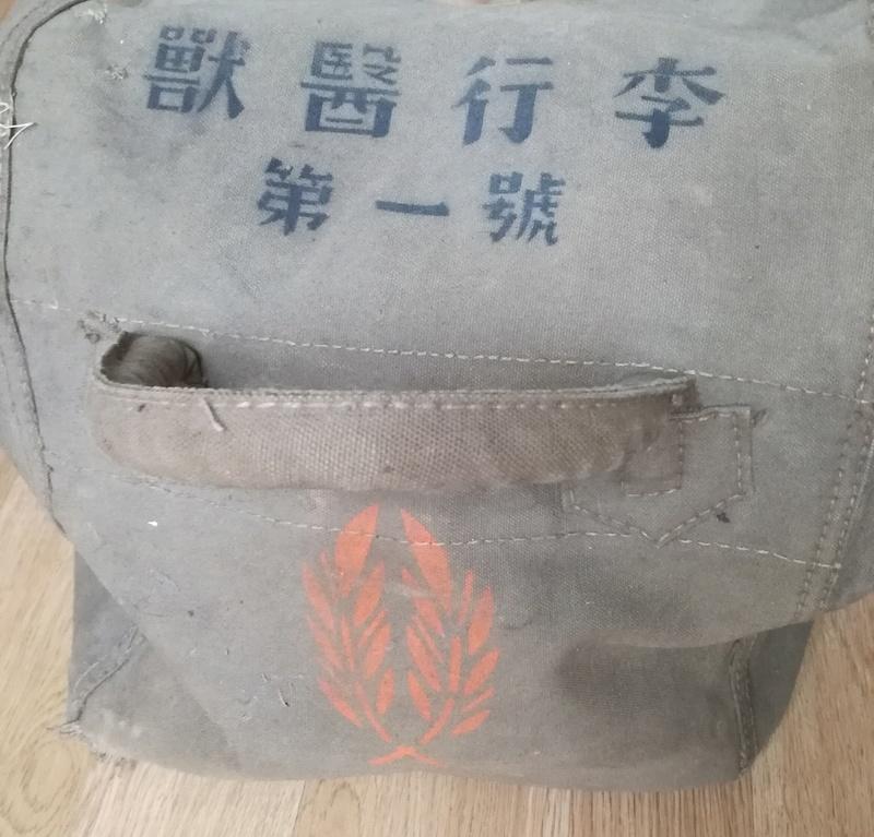 Caisse de munition DCA et sac vétérinaire AIJ. Img_2123