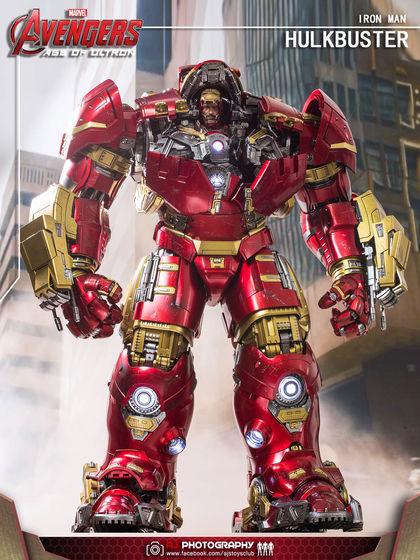 Avengers Age of Ultron - HulkBuster JackHammer Mark 44 1/6 (Hot Toys) 03413410