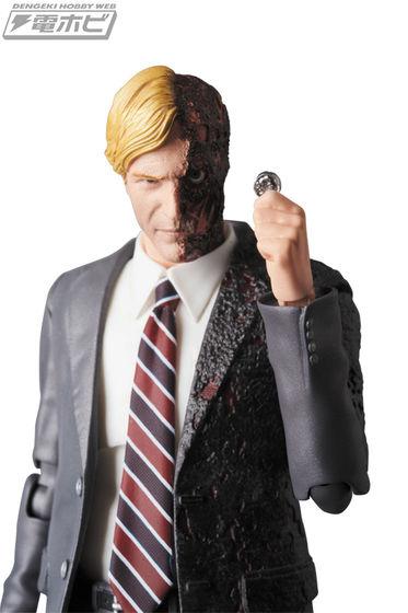 Batman The Dark Knight : Harvey Dent Mafex (Medicom Toys) 09222811