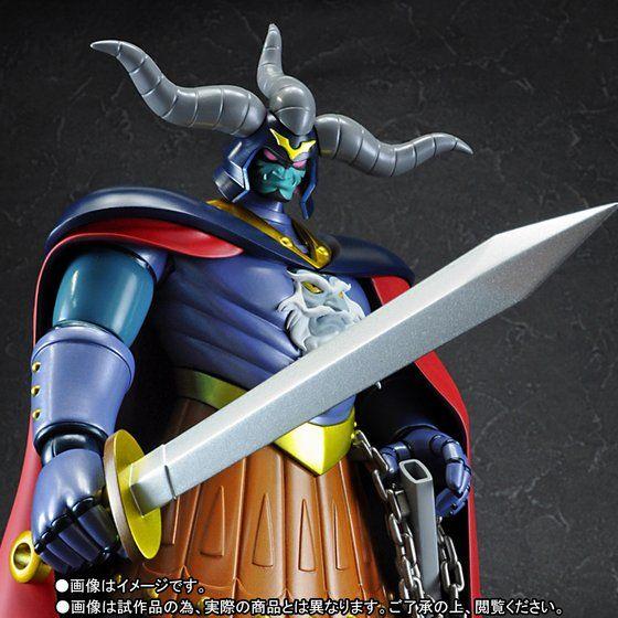 Mazinger : Ankoku Daishogun D.C. - Figuarts Zero (Bandai) 10001166