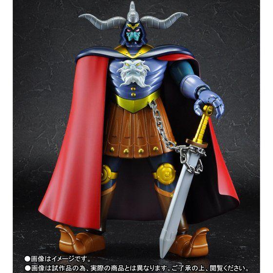 Mazinger : Ankoku Daishogun D.C. - Figuarts Zero (Bandai) 10001167