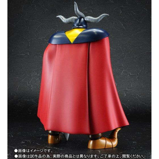 Mazinger : Ankoku Daishogun D.C. - Figuarts Zero (Bandai) 10001168