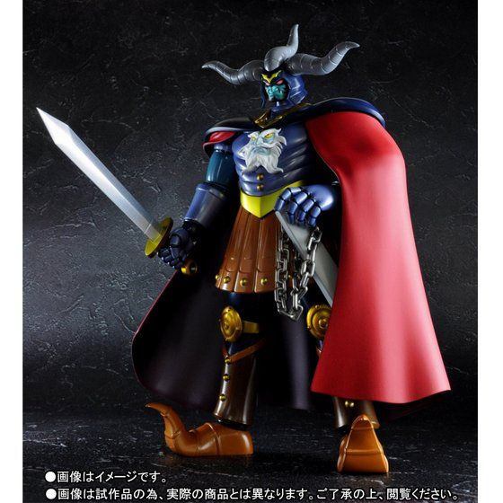 Mazinger : Ankoku Daishogun D.C. - Figuarts Zero (Bandai) 10001169